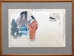 Funabashi: The Floating Bridge