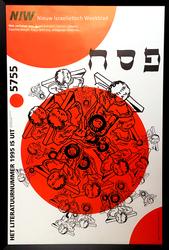 Untitled, Literatuurnummer 1995