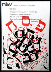 Untitled, Literatuurnummer 1993